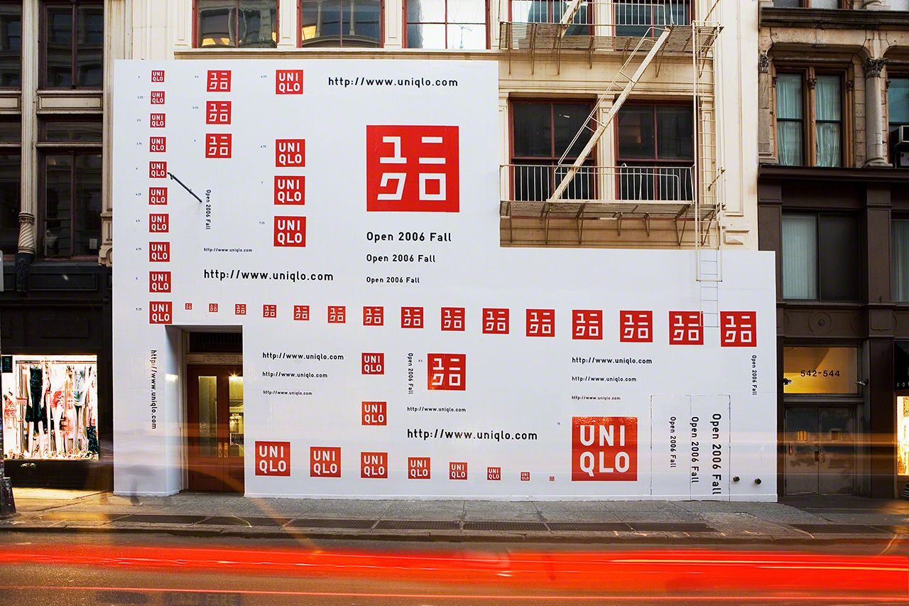 Bilingual Uniqlo logos announce the grand opening of the apparel retailer's first global flagship store in the Soho district of Manhattan (November 2006). This was the beginning of Satō's partnership with Uniqlo.