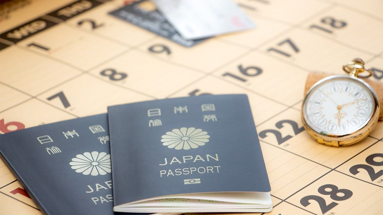 Japan's National Holidays in 2020   Nippon com