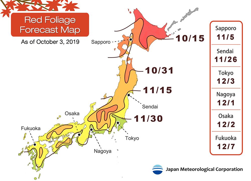 Fall Foliage Map 2020.Autumn Reds And Yellows Japan S 2019 Foliage Forecast