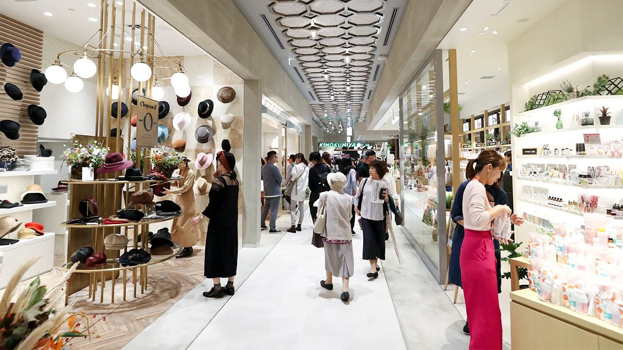812a74eba75f Japanese Department Store Sales Fall by a Third in 20 Years | Nippon.com
