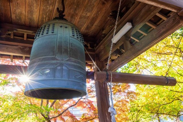 Temple bells are rung 108 times at New Year.