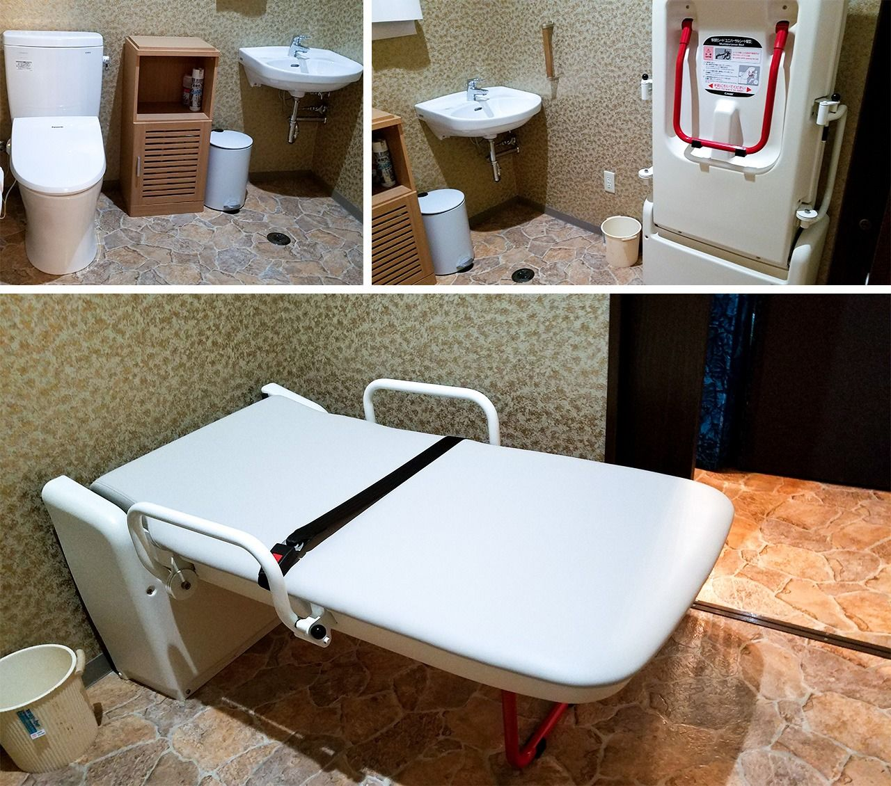 Ryūgūjō's restroom is wheelchair accessible and has a foldable bed for changing adult diapers.
