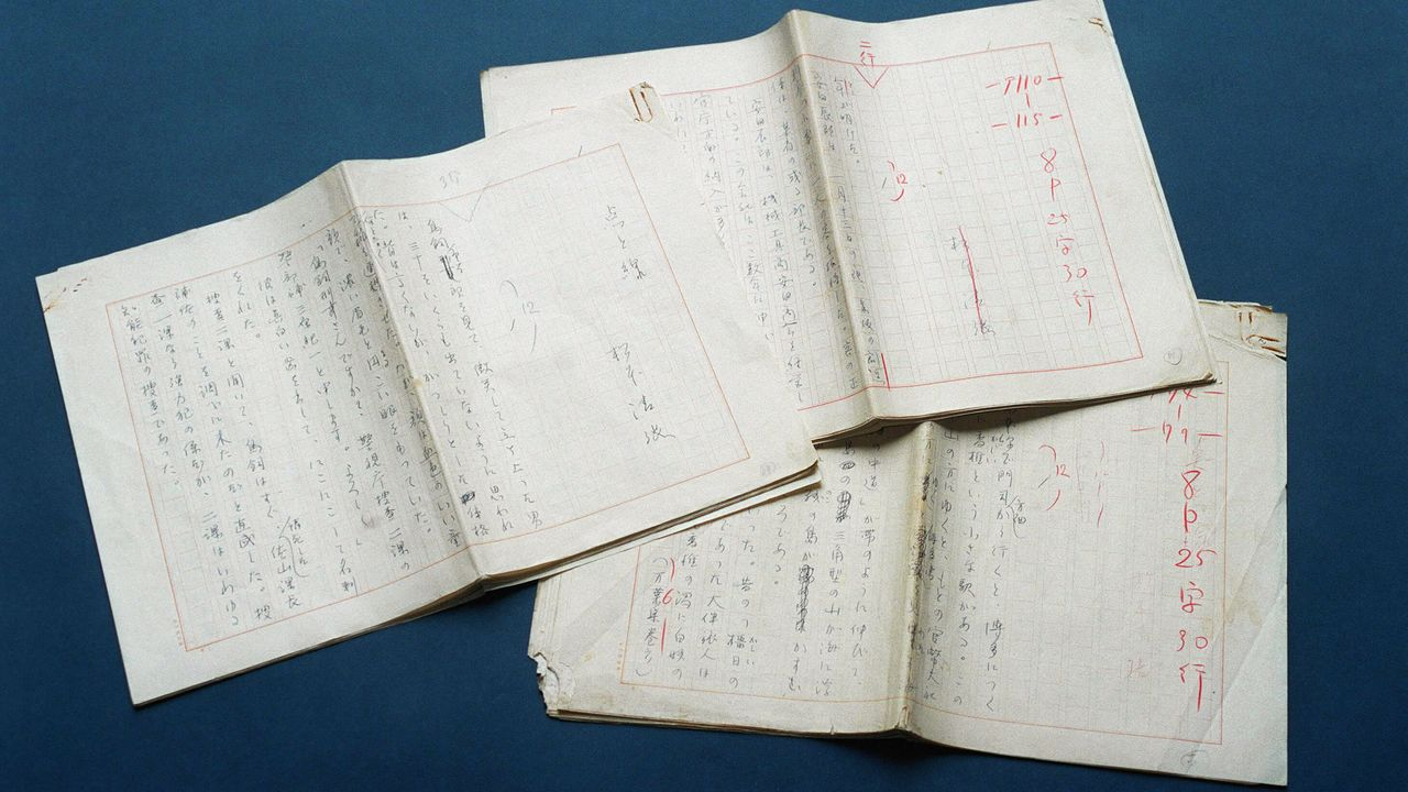 The original manuscript of Points and Lines, Matsumoto's best-known novel. (© Jiji)