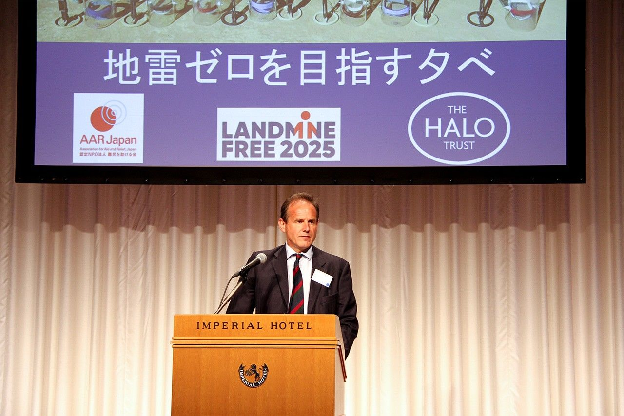HALO Trust CEO James Cowan speaks about the Landmine Free 2025 campaign.