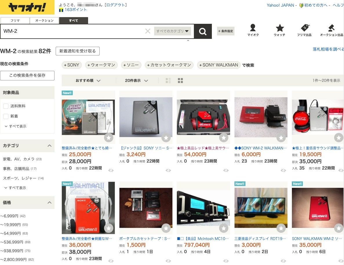 WM-2 product listings on the Yahoo Auctions website.