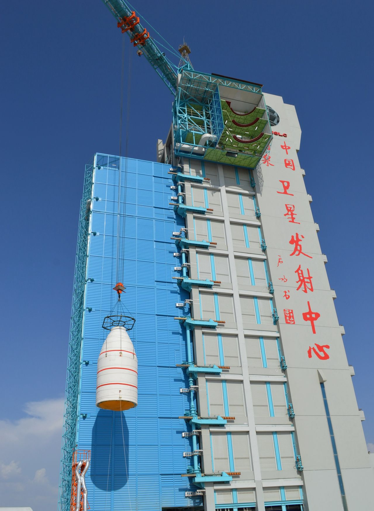 The Mozi satellite is prepared for launch at the Jiuquan Satellite Launch Center in Jiuquan, Gansu Province, in August 2016. (Photo courtesy Xinhua/Aflo)