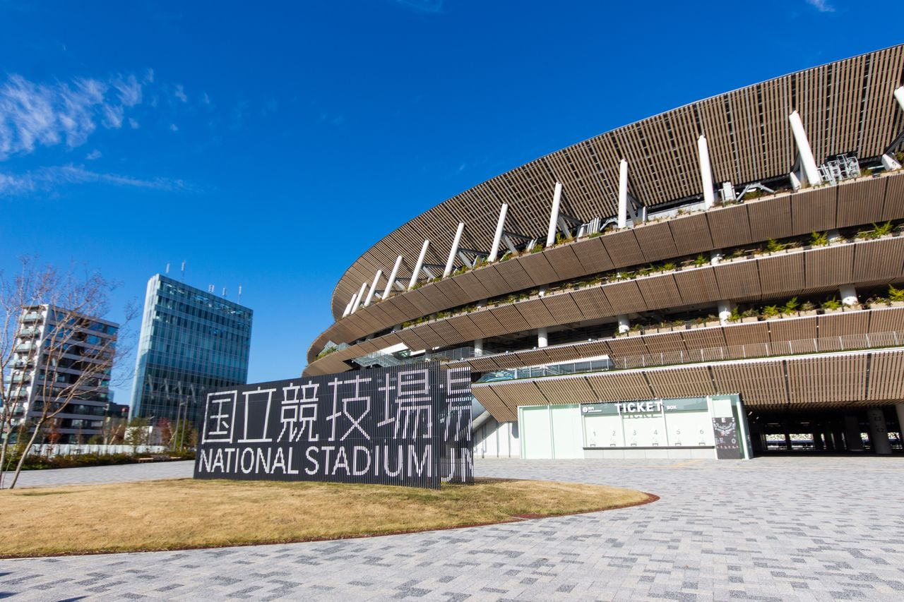 "On November 30 the ""New National Stadium"" became simply the ""National Stadium."""