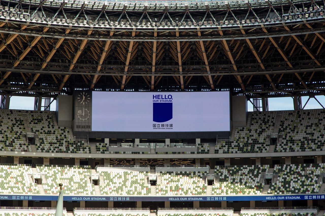 The stadium's giant screens are 9 meters high and 36 meters wide. The ribbon board has a circumference of 640 meters.
