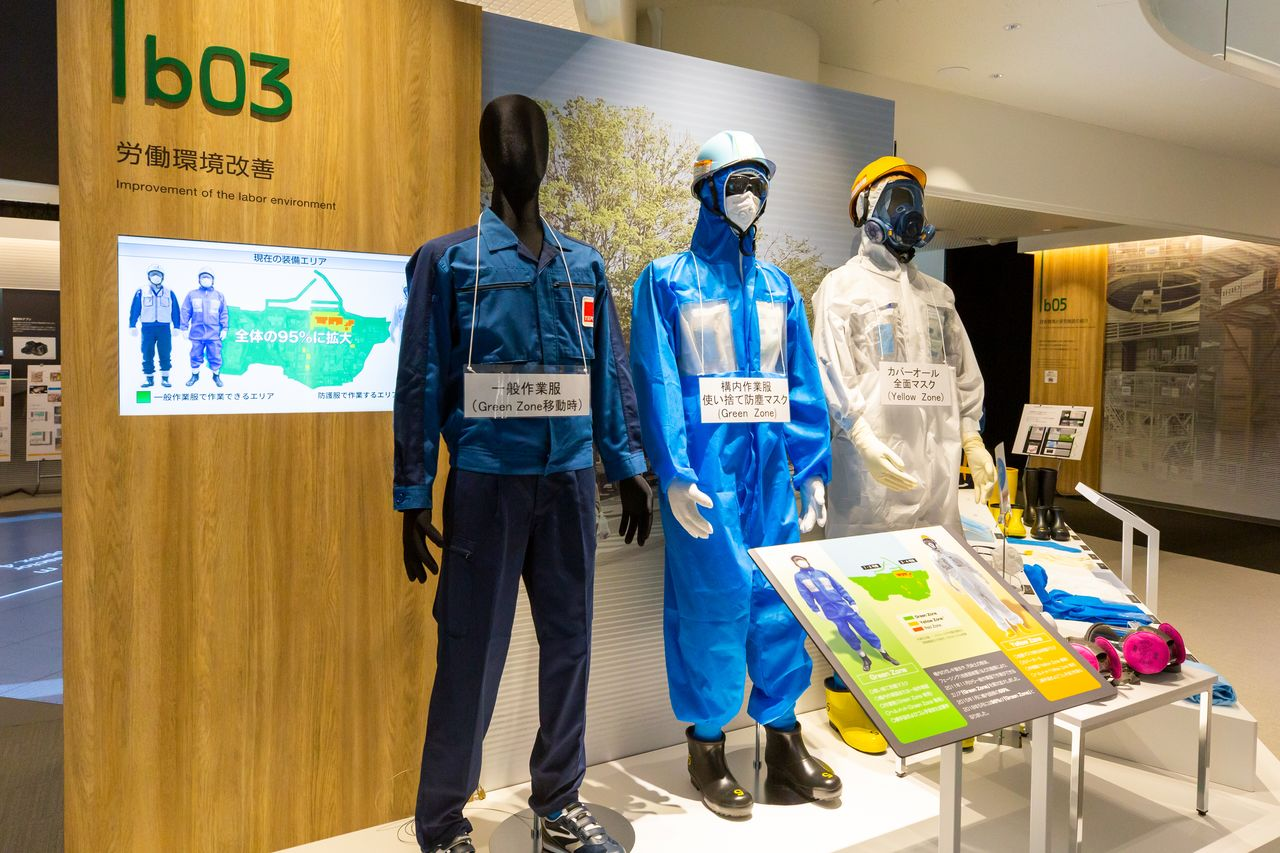 A display at the TEPCO Decommissioning Archive Center in Futaba, Fukushima, shows the different types of suits worn by workers at Fukushima Daiichi.