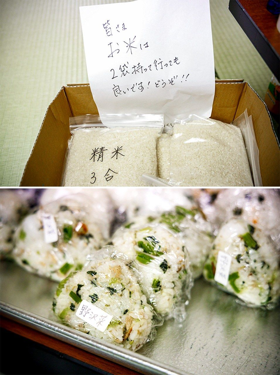 Bags of rice and homemade rice balls set out for cafeteria diners to take home.