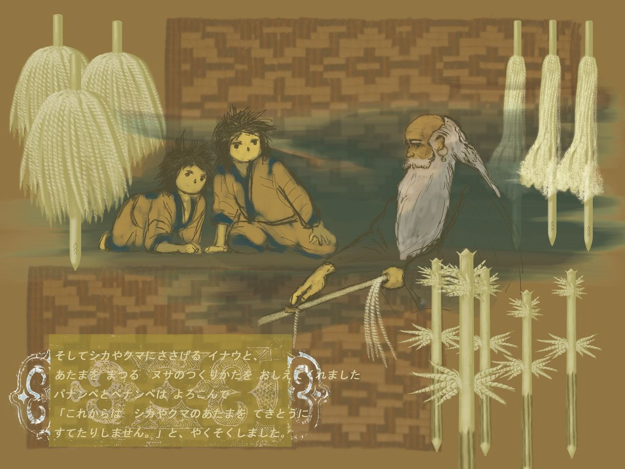 There are a number of comic Ainu stories about characters called Pananpe and Penanpe. In this story, the god of the sea teaches them how to worship.
