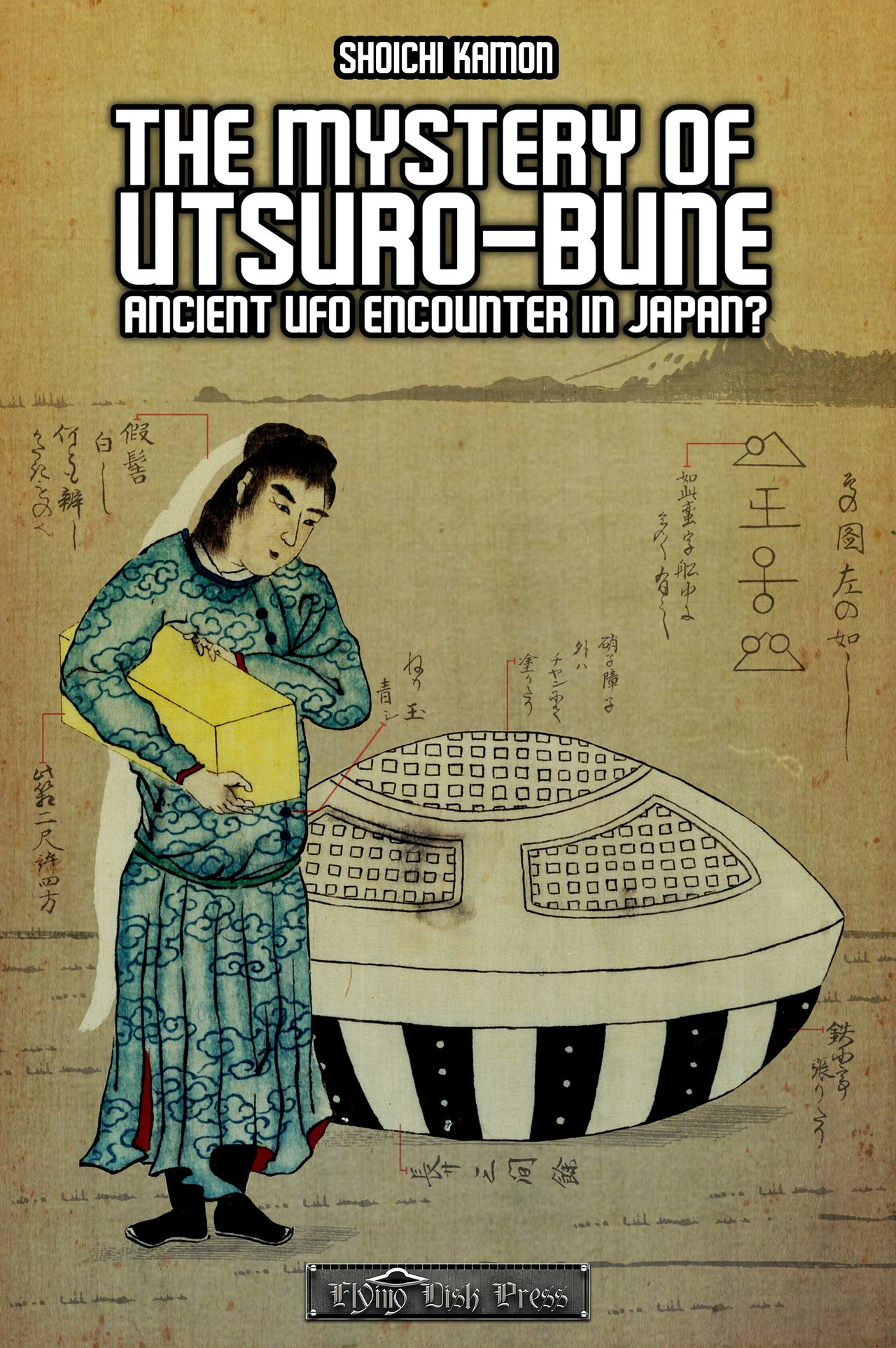 A book published in English by Tanaka Kazuo on his research. The cover uses the illustration from Toen shōsetsu (Toen Stories; 1825).