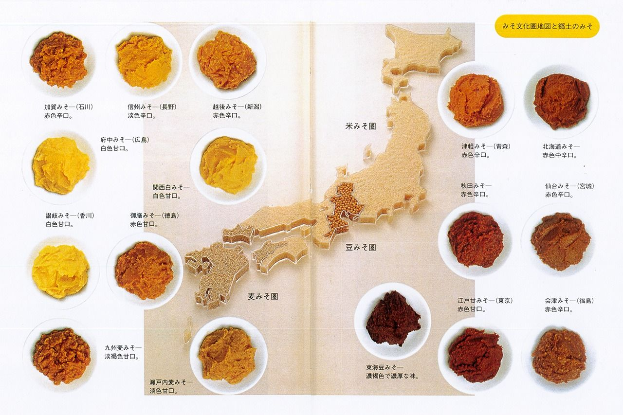 Une carte montrant les nombreuses variétés de miso produites au Japon Photo publiée avec l'aimable autorisation de Koizumi Takeo