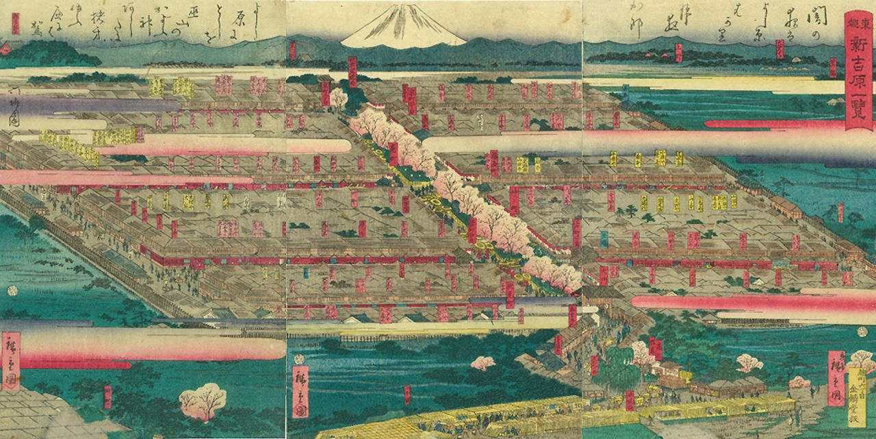 Hiroshige II, Tōto Shin-Yoshiwara ichiran (View of Shin-Yoshiwara in the Eastern Capital), 1860, private collection. The Yoshiwara district was around 266 meters long and 355 meters wide, surrounded by a moat, and generally only accessible by a large central gate. The Nakanochō main street, lined with cherry trees, had teahouses that mediated for the brothels.