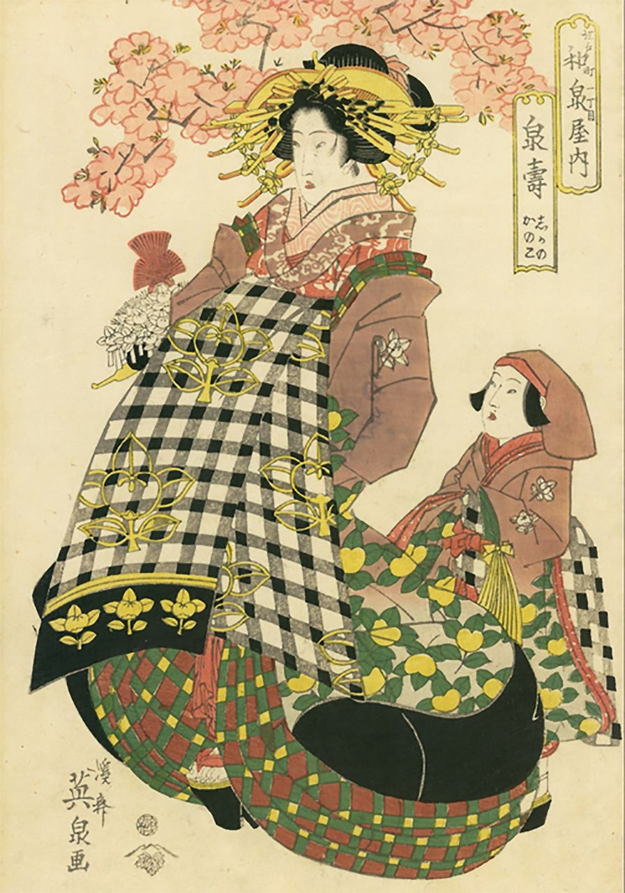 Keisai Eisen, Edochō itchōme, Izumiya-uchi, Senju (Senju from Izumiya, Edochō Itchōme), 1821, private collection. The complex hairstyle with many kanzashi ornaments and a bewitching kimono made courtesans fascinating for women too. The small writing in the title at upper right gives the names of the kamuro (attendants), Shikano and Kanoko.