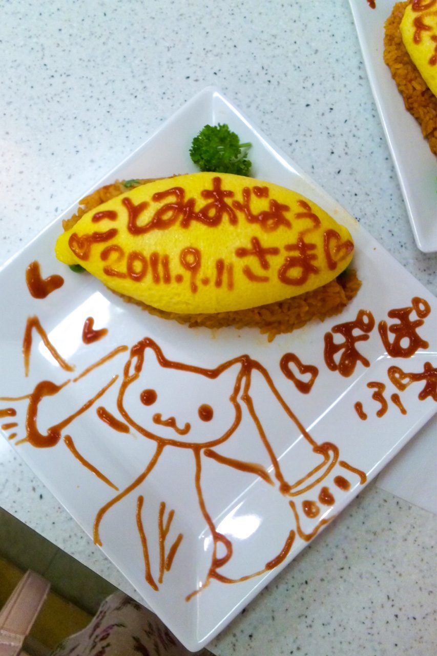 Like any otaku, I have naturally visited a maid café in Akihabara, where the maid wrote my name on my omuraisu (omelet with fried rice).