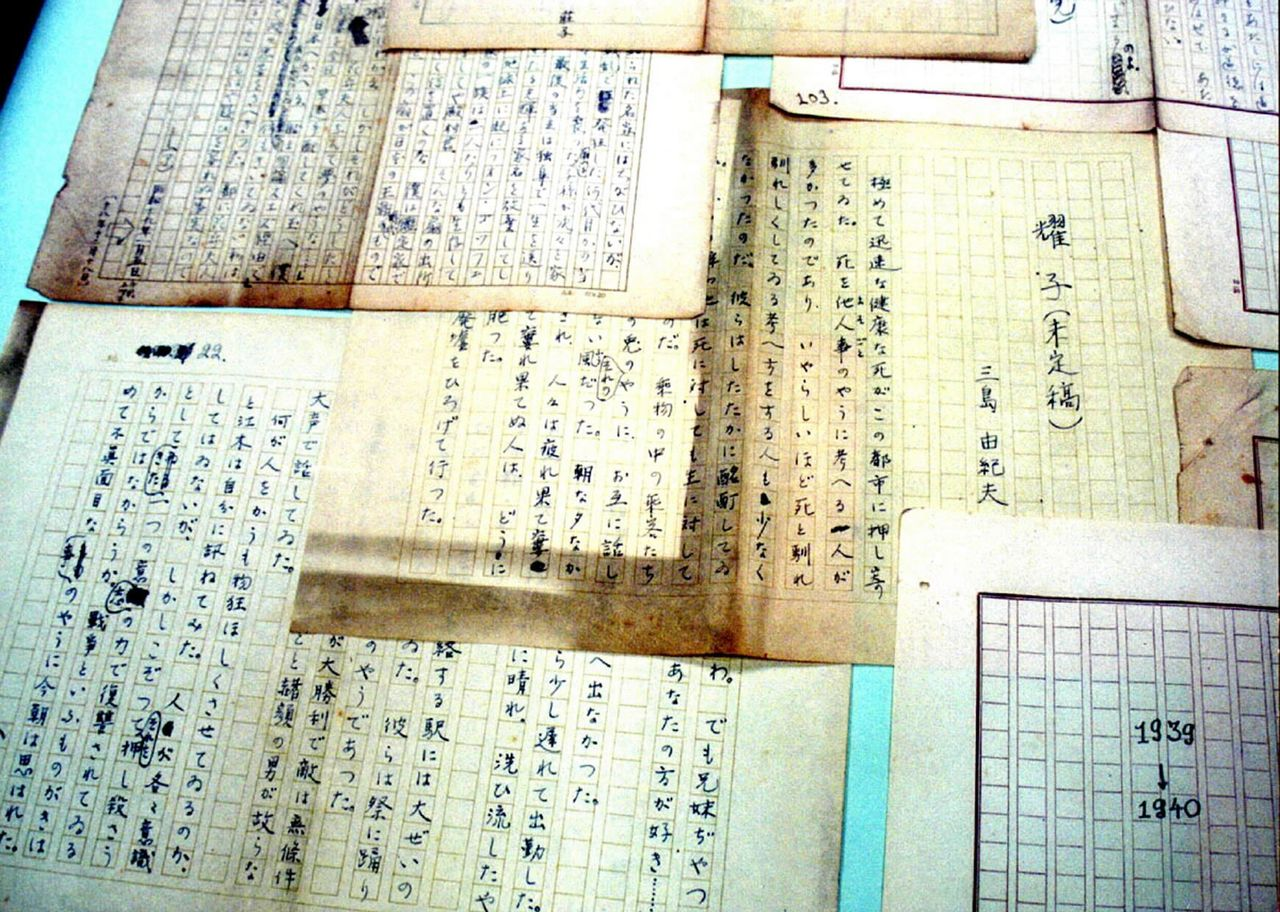 Unpublished manuscripts by Mishima Yukio. In 2000, 183 works of fiction and criticism written by Mishima in his late teens and early twenties were discovered. These are at the Mishima Yukio Literary Museum in Yamanakako, Yamanashi Prefecture. (© Jiji)