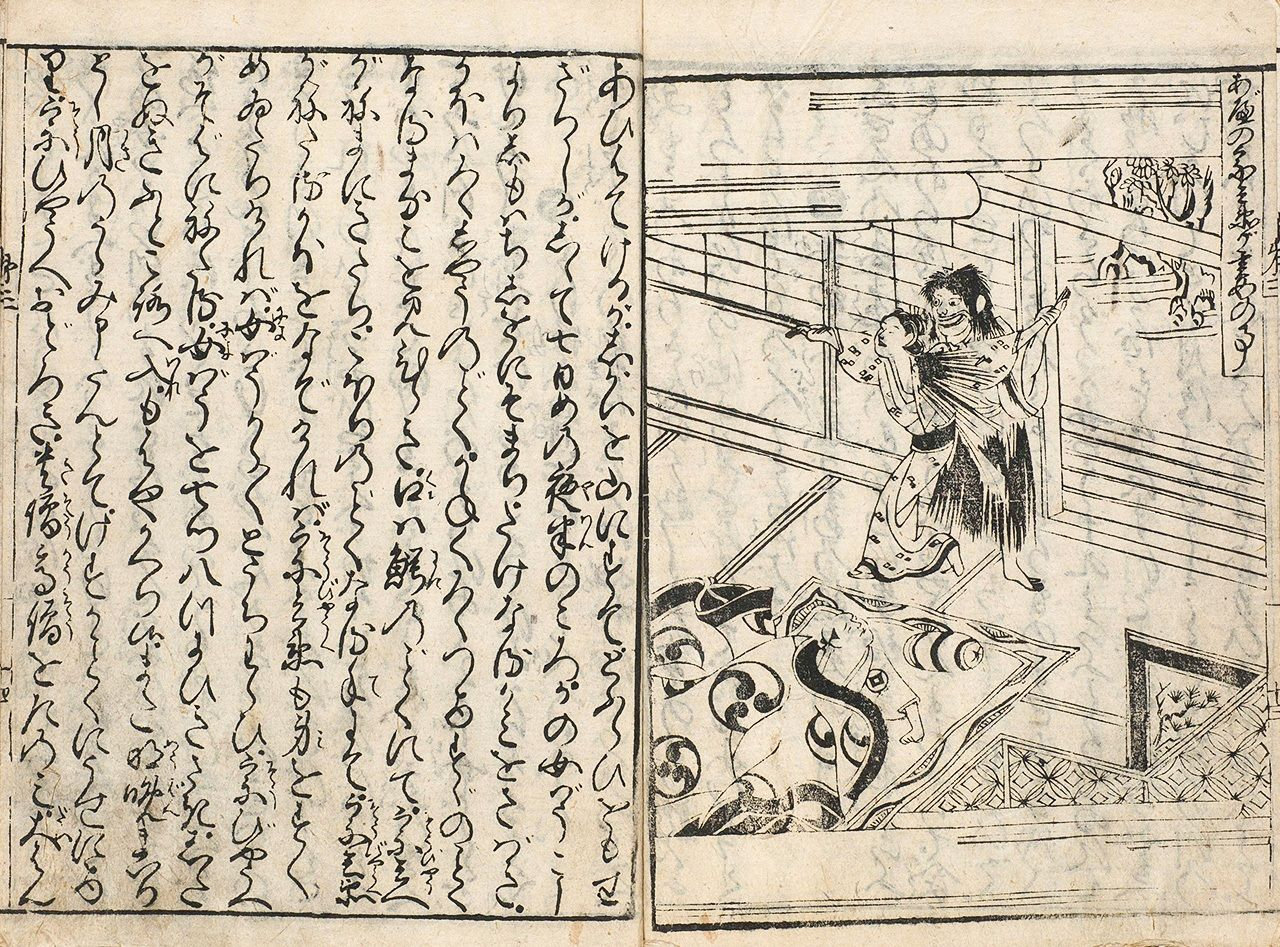 From the third volume of One Hundred Tales from Many Lands. The wife of a man called Abe Sōbei dies of sickness after he treats her badly, and returns as a spirit to wreak her revenge. (Courtesy Center for Open Data in the Humanities)