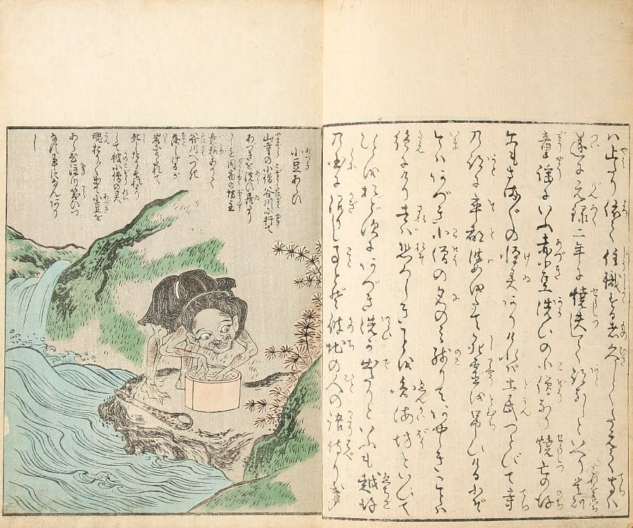 "Part of Ehon hyaku monogatari (One Hundred Tales Picture Book), published in five volumes in 1841. The picture shows the ""bean washer,"" a former priest killed by a wicked comrade, who became a spirit in Takada, Echigo (now Niigata Prefecture). He appears at night, washing azuki beans in the river. As an expert counter in his lifetime, he is said to know the exact number of beans just by washing them. (Courtesy Miyoshi Mononoke Museum)"