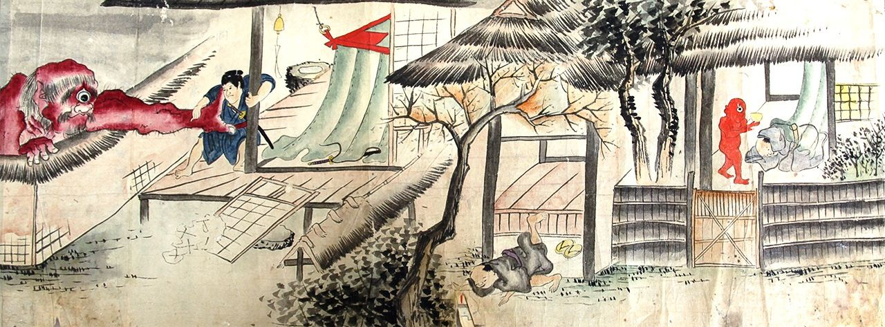 Detail from the Edo-period Inō mononoke roku emaki (Inō Spirit Record Picture Scroll), said to record the strange events of the first day of the seventh month of 1749. On the left, Heitarō is caught by a giant, who appears at the wall. His friend Gonpachi, who also joined him in the ordeal, receives a yōkai visit at the neighboring house on the right. (Courtesy Miyoshi Mononoke Museum)
