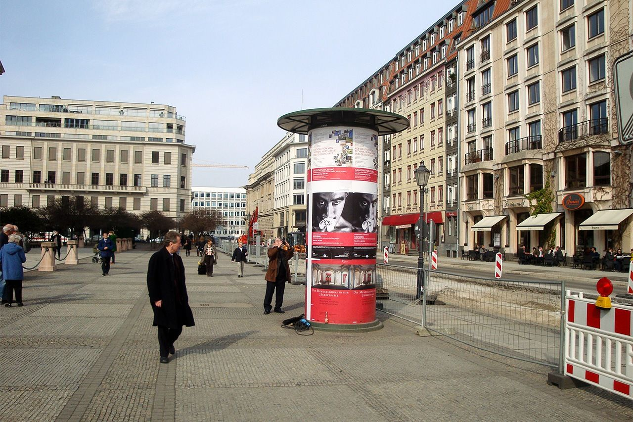 Posters for the Mishima conference 2010 in the heart of Berlin, at Gendarmenmarkt. (© Hijiya Shūji)