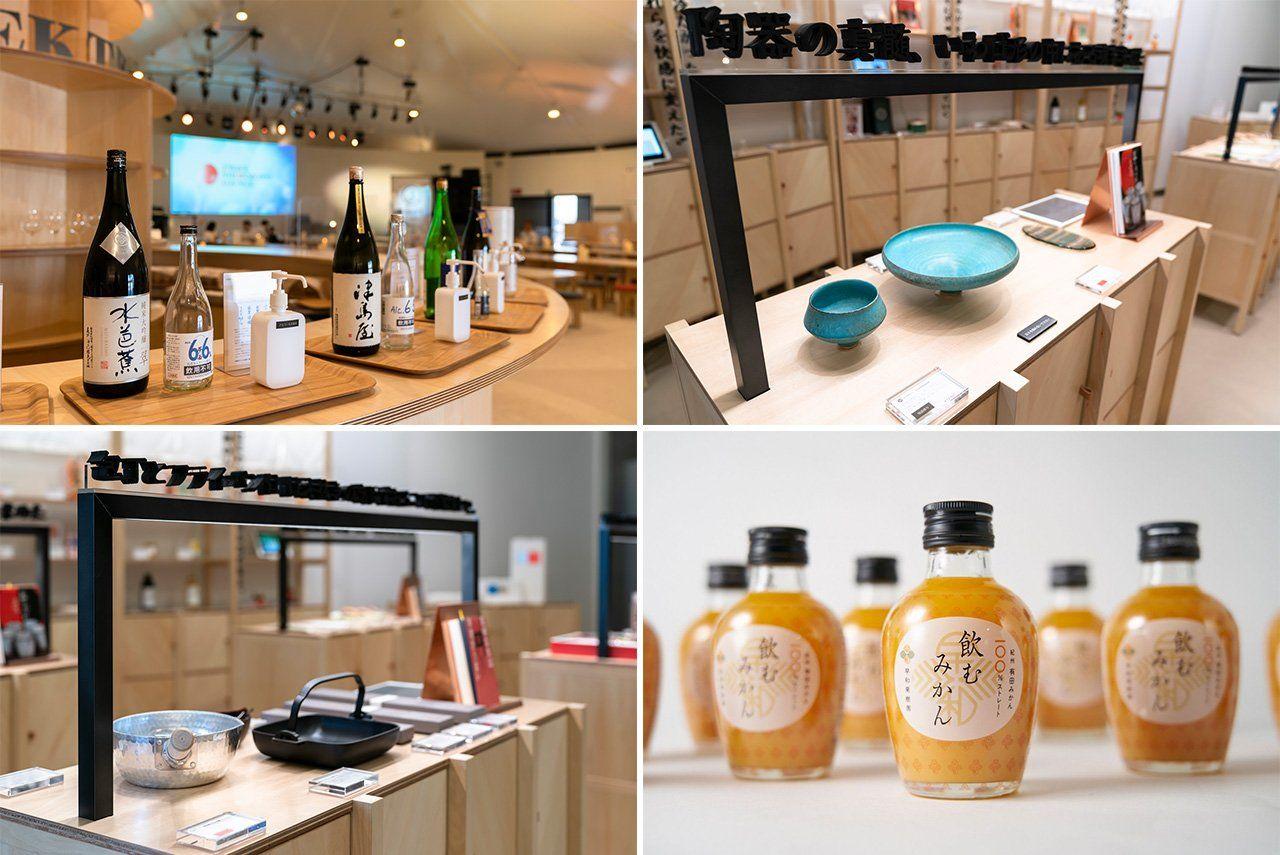 Barang kerajinan kelas atas yang dipajang di J-Wave Nihonmono Lounge, searah jarum jam dari kiri atas: Nakata Select sakes, fine dining ware, mikan citrus juice, dan peralatan masak tradisional Jepang. (© Uwadaira Tsunebumi)