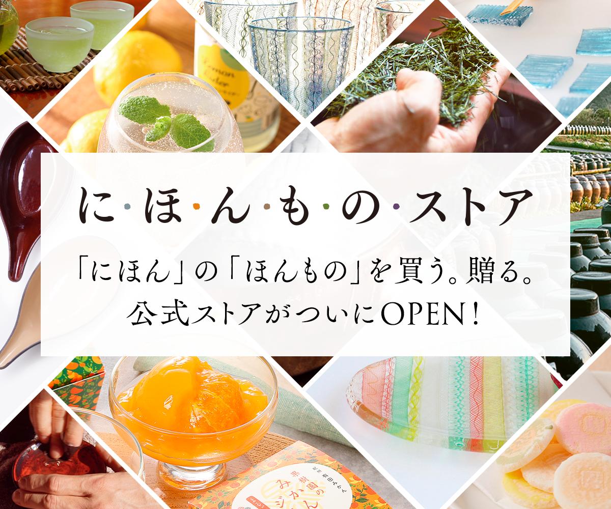 Nihonmono Store (belanja online hanya tersedia dalam bahasa Jepang):
