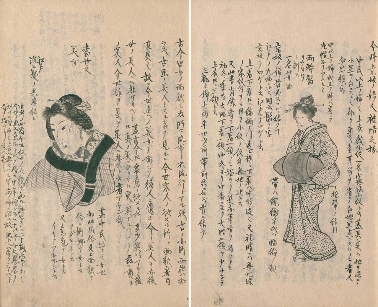 Comparisons of hairstyles and accessories of a woman from Edo (left) and Kyoto.