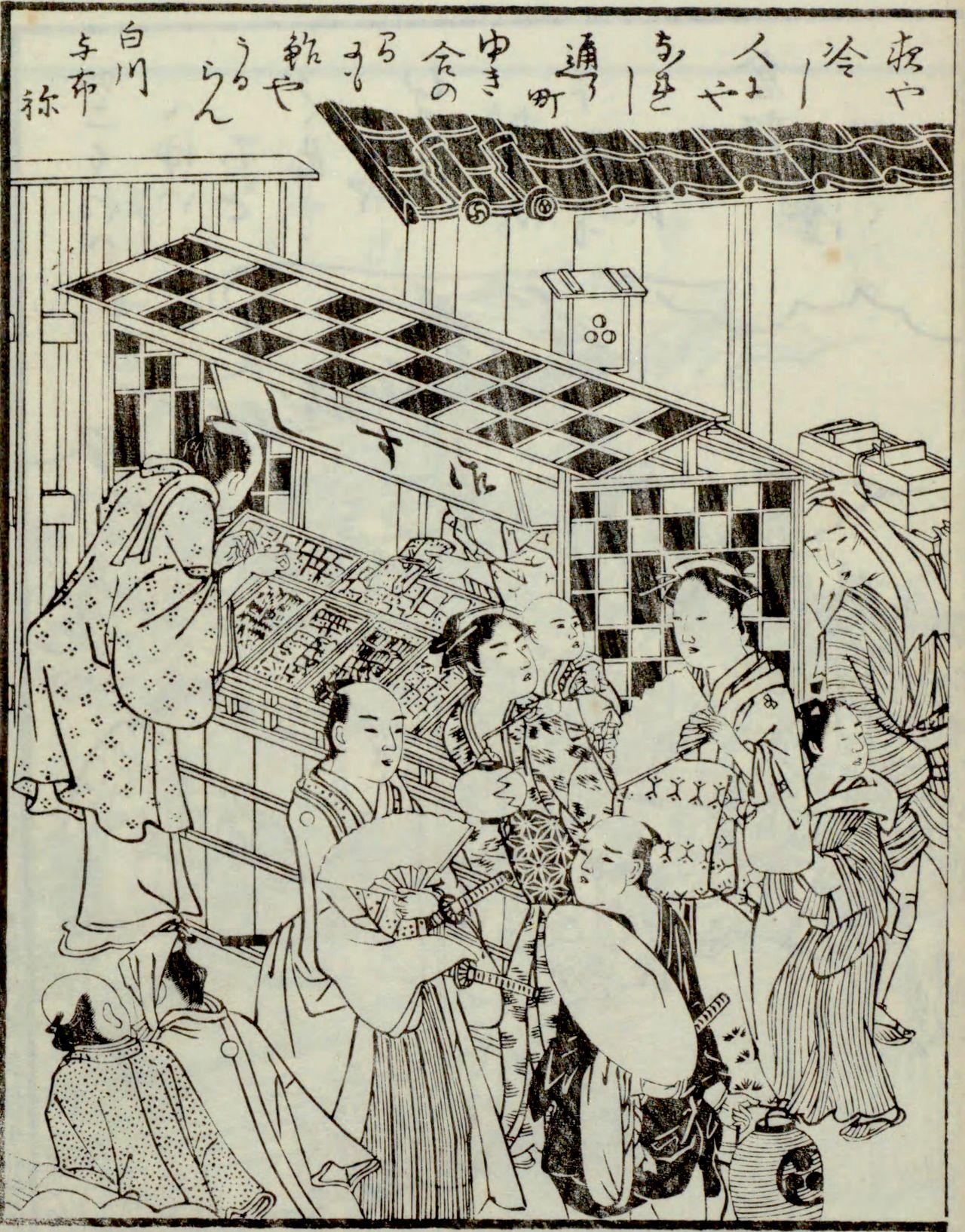 Warung sushi di jalanan Edo. Pelanggan memilih topping yang dipajang, dan koki di belakang membuat sushi untuk mereka. Dari Ehon Edo suzume (Picture Book: Edo Sparrows). (Atas kebaikan Perpustakaan Diet Nasional)