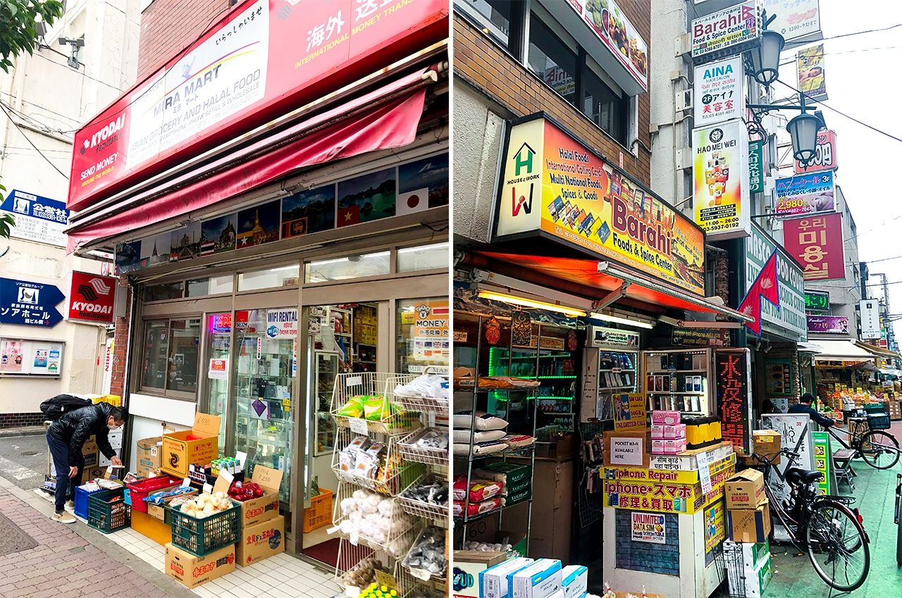 Shin-Ōkubo has some 20 South Asian markets that stock hard-to-find ethnic ingredients.