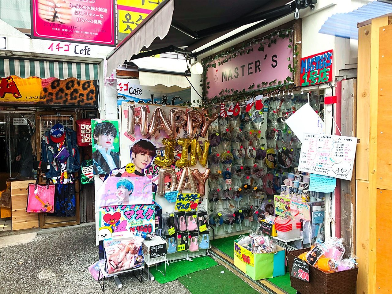 Shops selling posters and other items featuring South Korean pop stars dot the neighborhood.