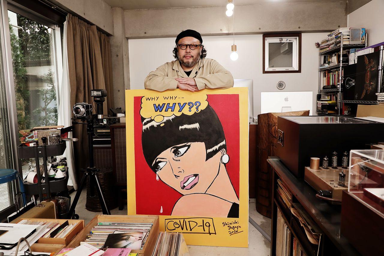 Sebuah karya yang dibuat Sugaya secara spontan di bawah penguncian selama gelombang pertama COVID-19 di Jepang.