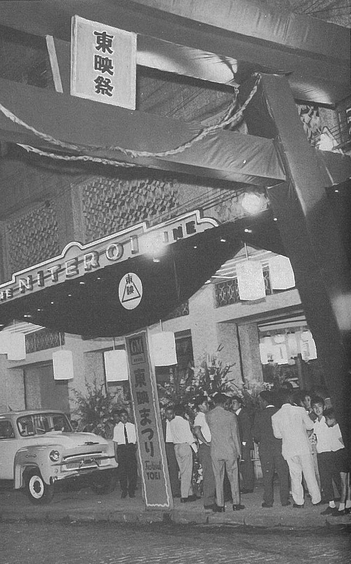 Fasad Cine Niterói (dari Colonia Geinoshi [History of Art and Entertainment in the Japanese Brazilian Colony])