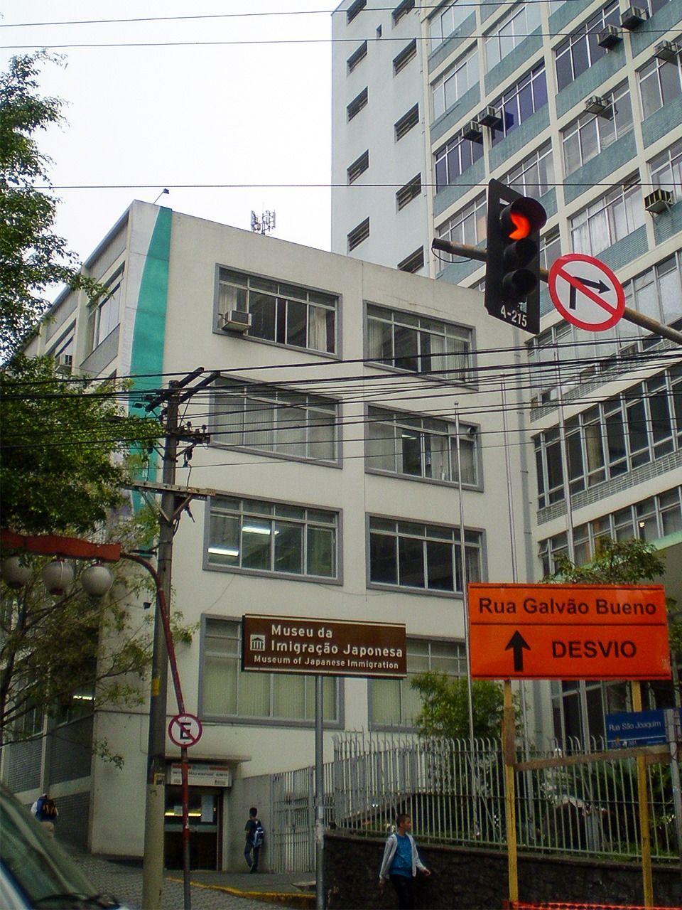 Brasil saat ini Nihon Bunka Fukushi Kyōkai (Masyarakat Brasil untuk Bantuan Sosial dan Budaya Jepang).