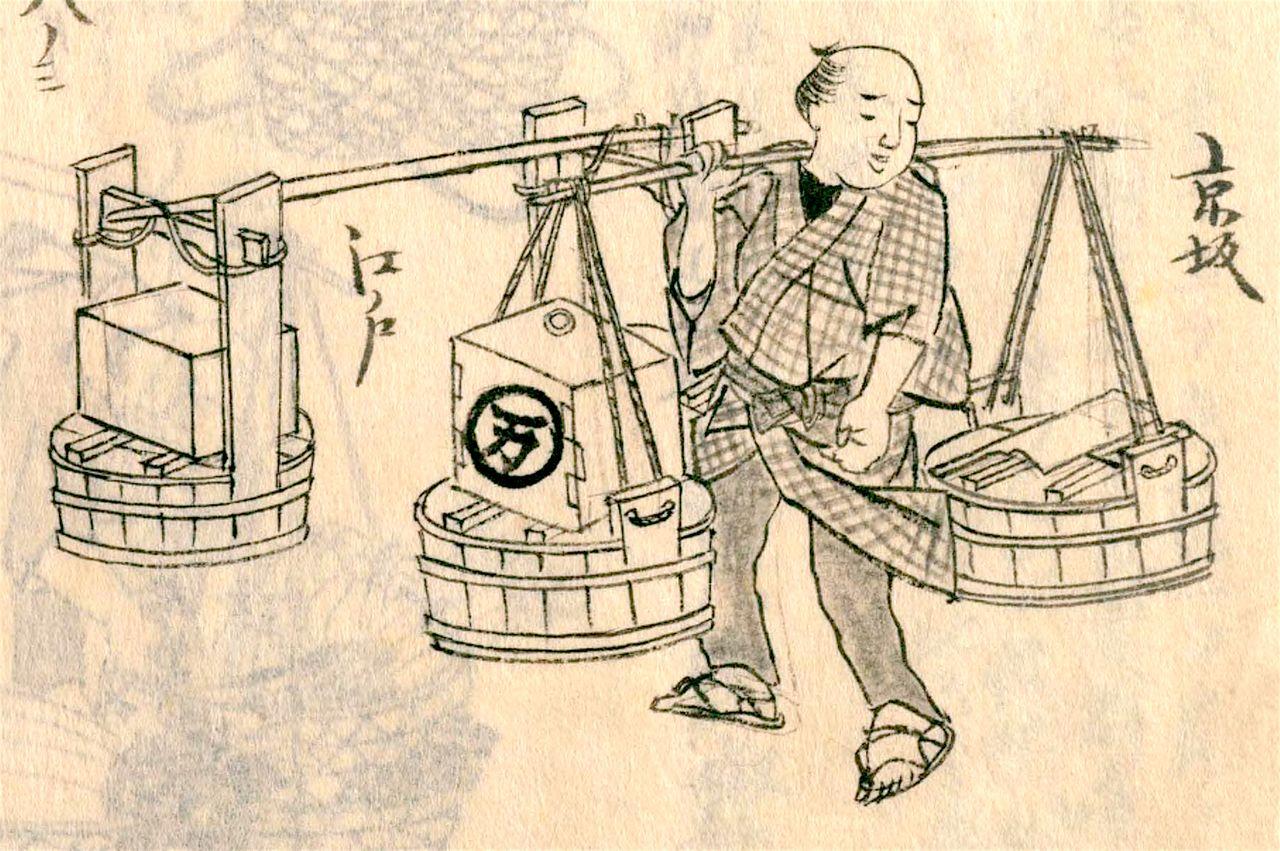Penjual tōfu. Dari Morisada mankō (Morisada's Sketches). (Atas kebaikan Perpustakaan Diet Nasional)