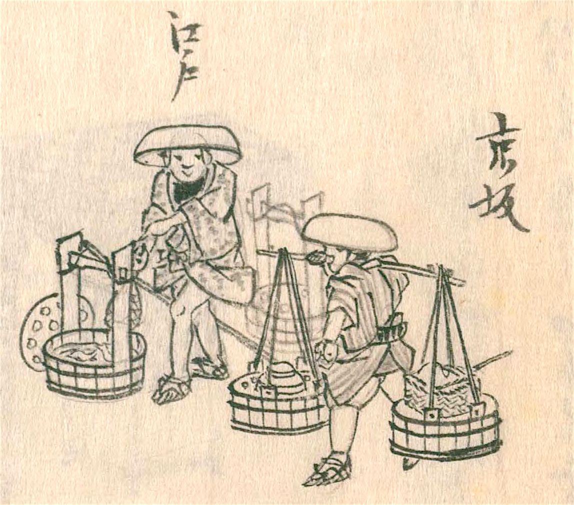 Penjual ikan mas. Dari Morisada mankō (Morisada's Sketches). (Atas kebaikan Perpustakaan Diet Nasional)