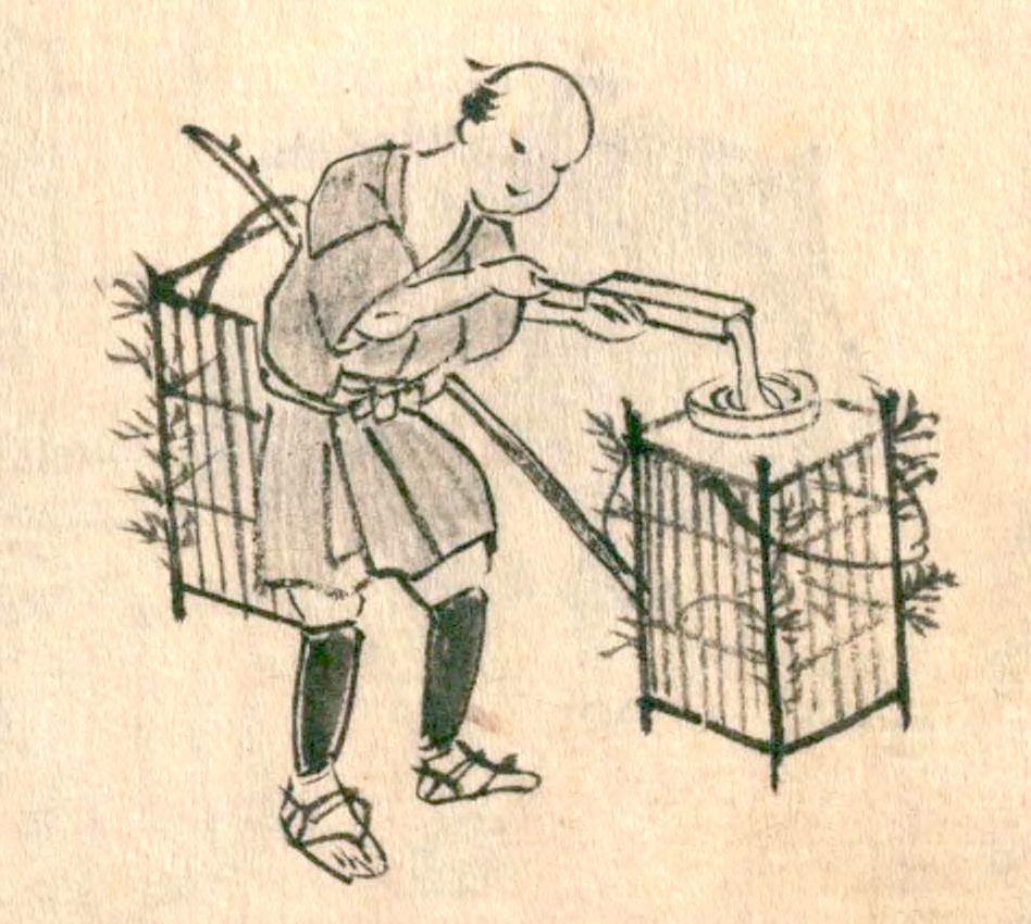 Penjual tokoroten (mi agar-agar). Dari Morisada mankō (Morisada's Sketches). (Atas kebaikan Perpustakaan Diet Nasional)