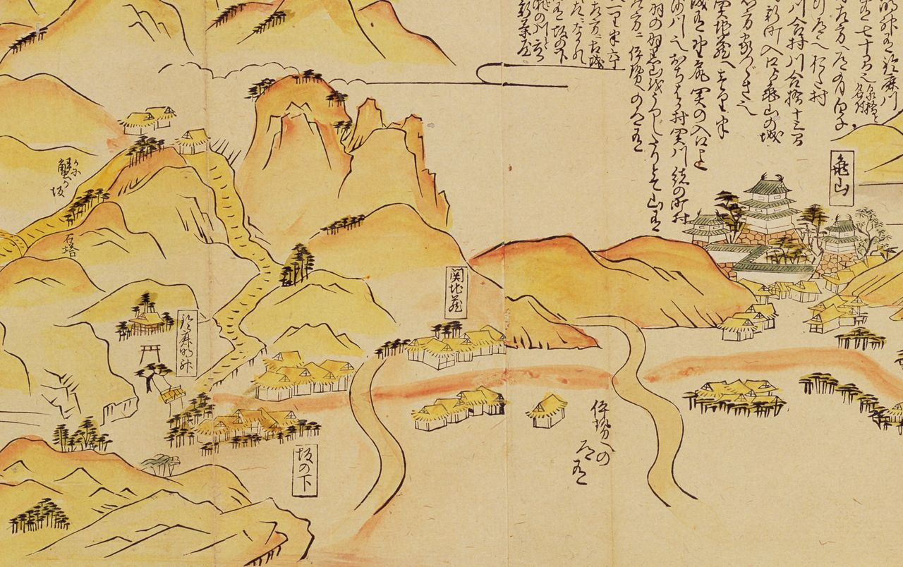 The Tōkaidō saikenzu (Detailed Map of the Tōkaidō) gave details on roads and post stations as well as the local topography. This page shows the area around the Seki-juku post station. Kameyama Castle is to the right, Seki-juku in the center, and the road to Ise in the lower right. (Courtesy National Archives of Japan)