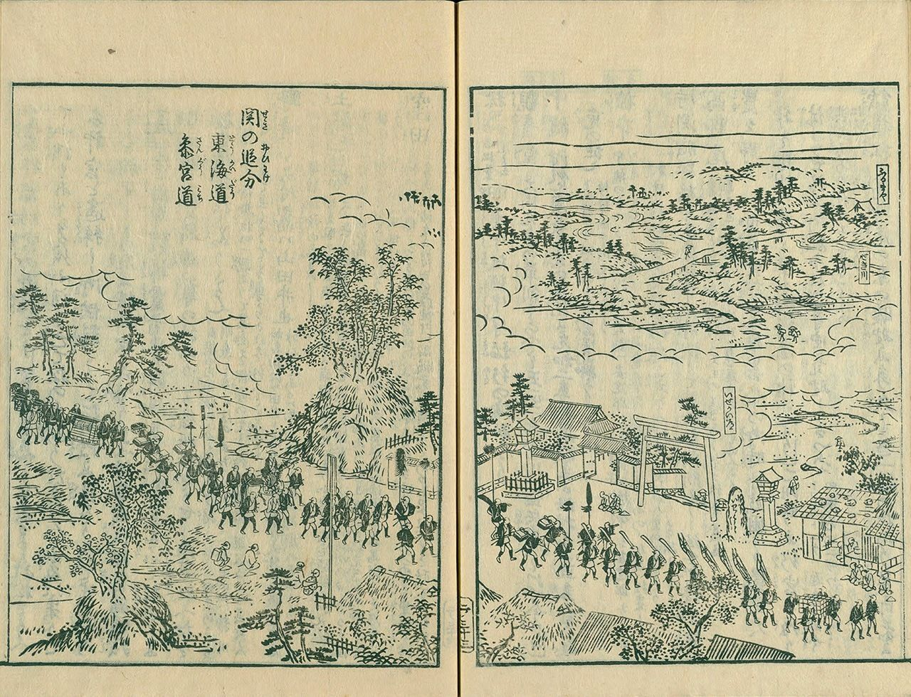 Pictures from the Ise sangū meisho zue (Illustrated Guide to the Ise Pilgrimage) show a daimyō's party passing the Seki-juku post station, which connected the Tōkaidō with the Ise Kaidō. (Courtesy National Diet Library)