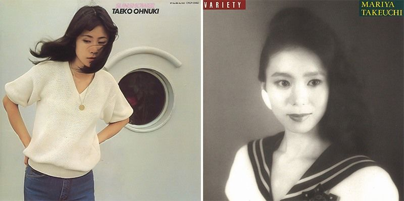 A Guide to City Pop, the Soundtrack for Japan's Bubble-Era