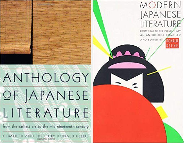 Anthology of Japanese Literature, Modern Japanese Literature