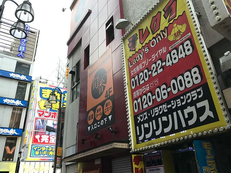 One Tokyo's first telephone clubs established in Kabukichō, home of the industry, closed in June 2017. (© Shibui Tetsuya)