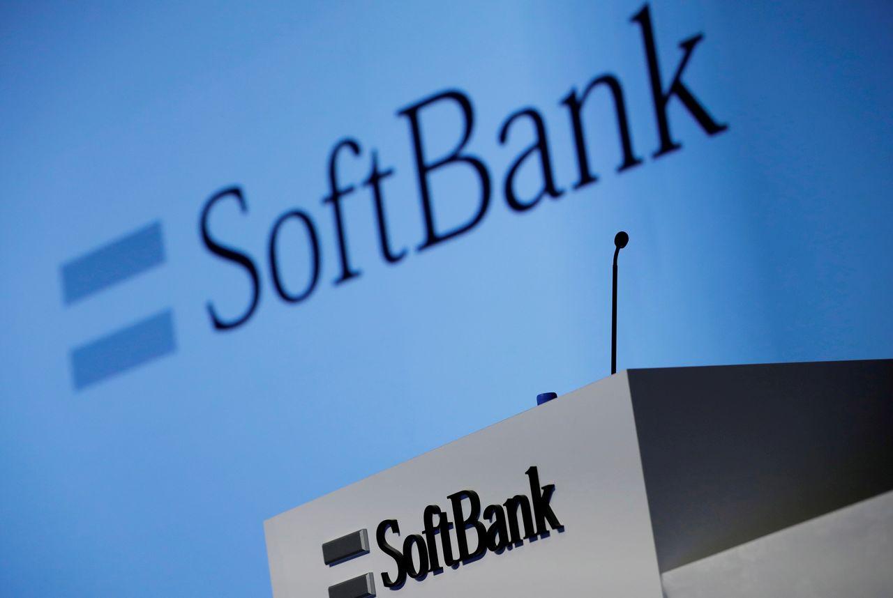 FILE PHOTO: SoftBank Corp