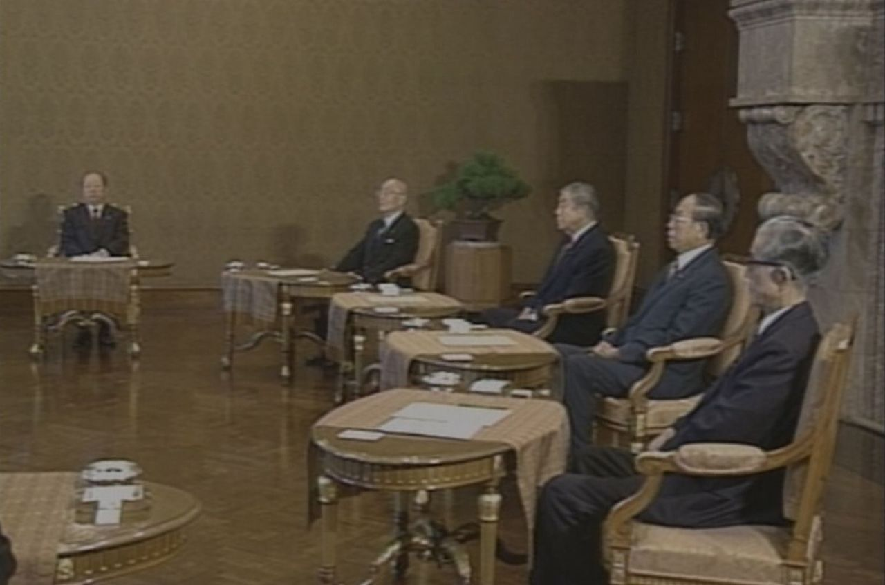 The Imperial House Council meets on January 19, 1993, to approve Crown Prince Naruhito's engagement to Owada Masako.