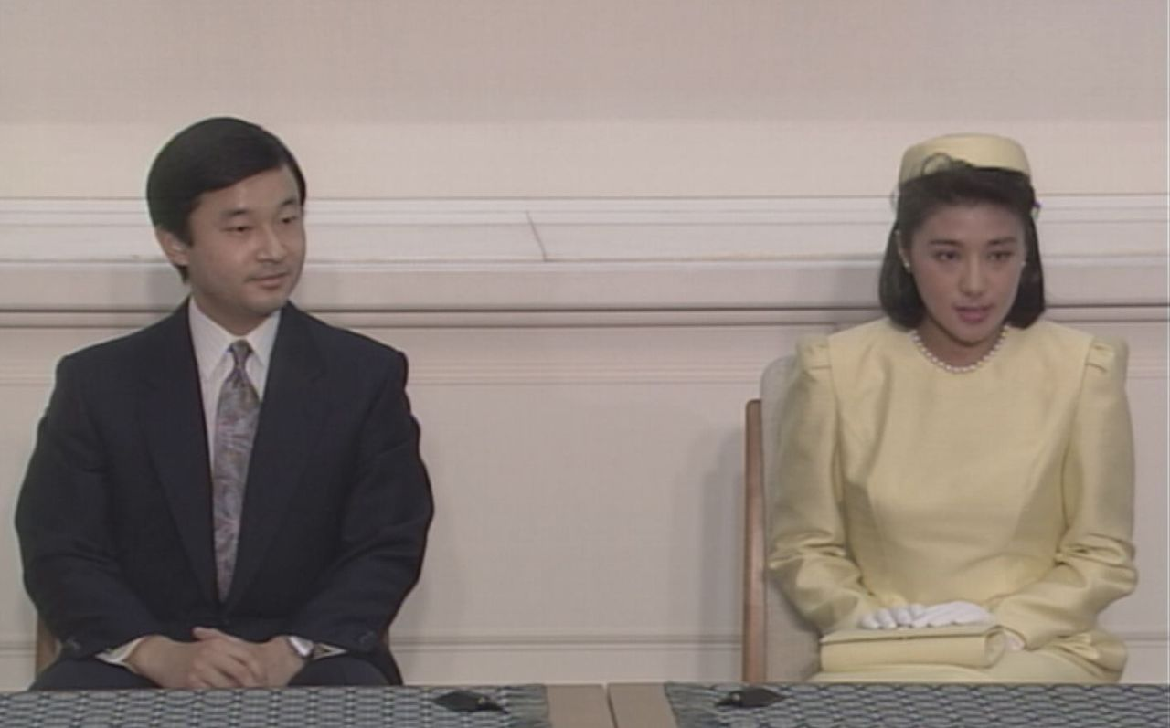 Crown Prince Naruhito and Owada announce their engagement at a press conference on January 19, 1993.