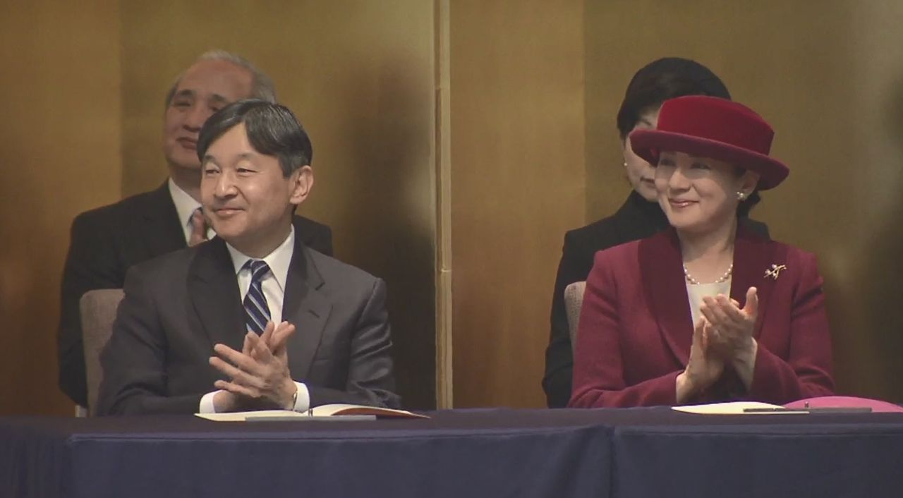 Naruhito and Masako applaud during the award ceremony of a literary reading contest on February 8, 2019.