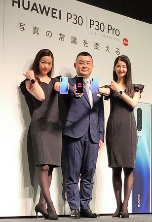 KDDI, Softbank to Postpone Launch of New Huawei Smartphones | Nippon com
