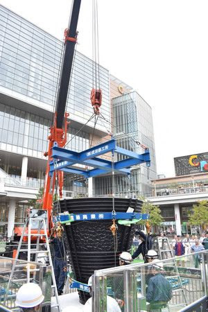 Tokyo Olympics Cauldron Returns Home after 61 Yrs - Nippon.com
