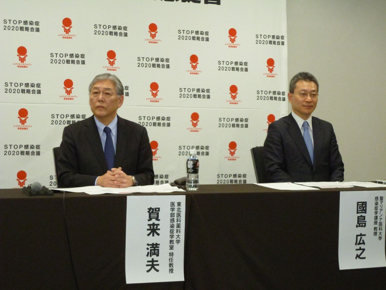 Kaku Mitsuo (left), a specially appointed professor at Tōhoku Medical and Pharmaceutical University and professor emeritus at Tōhoku University, and Kunishima Hiroyuki, a professor at St. Marianna Medical University, speak at the Stop Infectious Diseases 2020 Strategic Council press conference held in Tokyo on February 10, 2020.