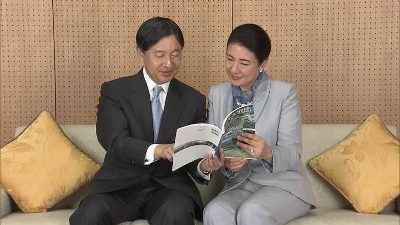 Emperor Naruhito and Empress Masako at the Imperial Palace on February 23, the emperor's birthday.